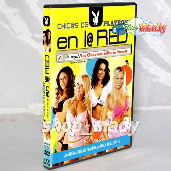 Girls of my Space DVD