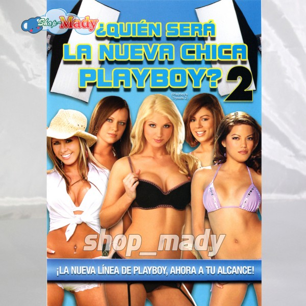 Playboy's Tryouts 2 DVD