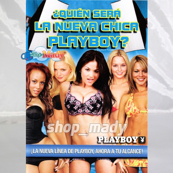 Playboy's Tryouts DVD