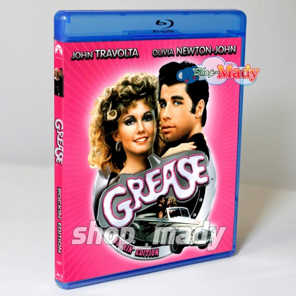 Vaselina (Grease) Blu-ray Región A