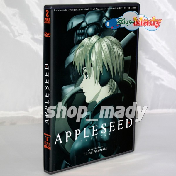 Appleseed 2004 DVD