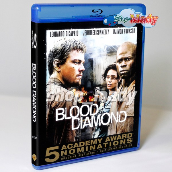 Diamante de Sangre Blu-ray
