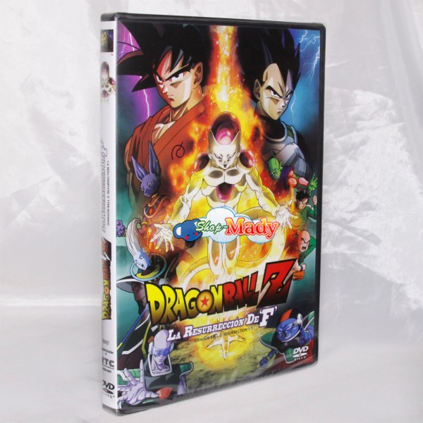 Dragon Ball Z La Resurreccion de Freezer DVD