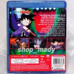 Dragon Ball La Princesa Durmiente en el castillo Embrujado Bluray
