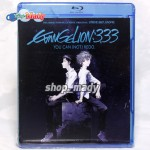 Evangelion 3.33 you can not Redo Blu-Ray