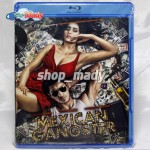 Mexican Gangster Blu-ray